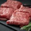 Minute Steak Unspiced