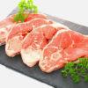 Lamb Gigot Steaks Pack Of 4